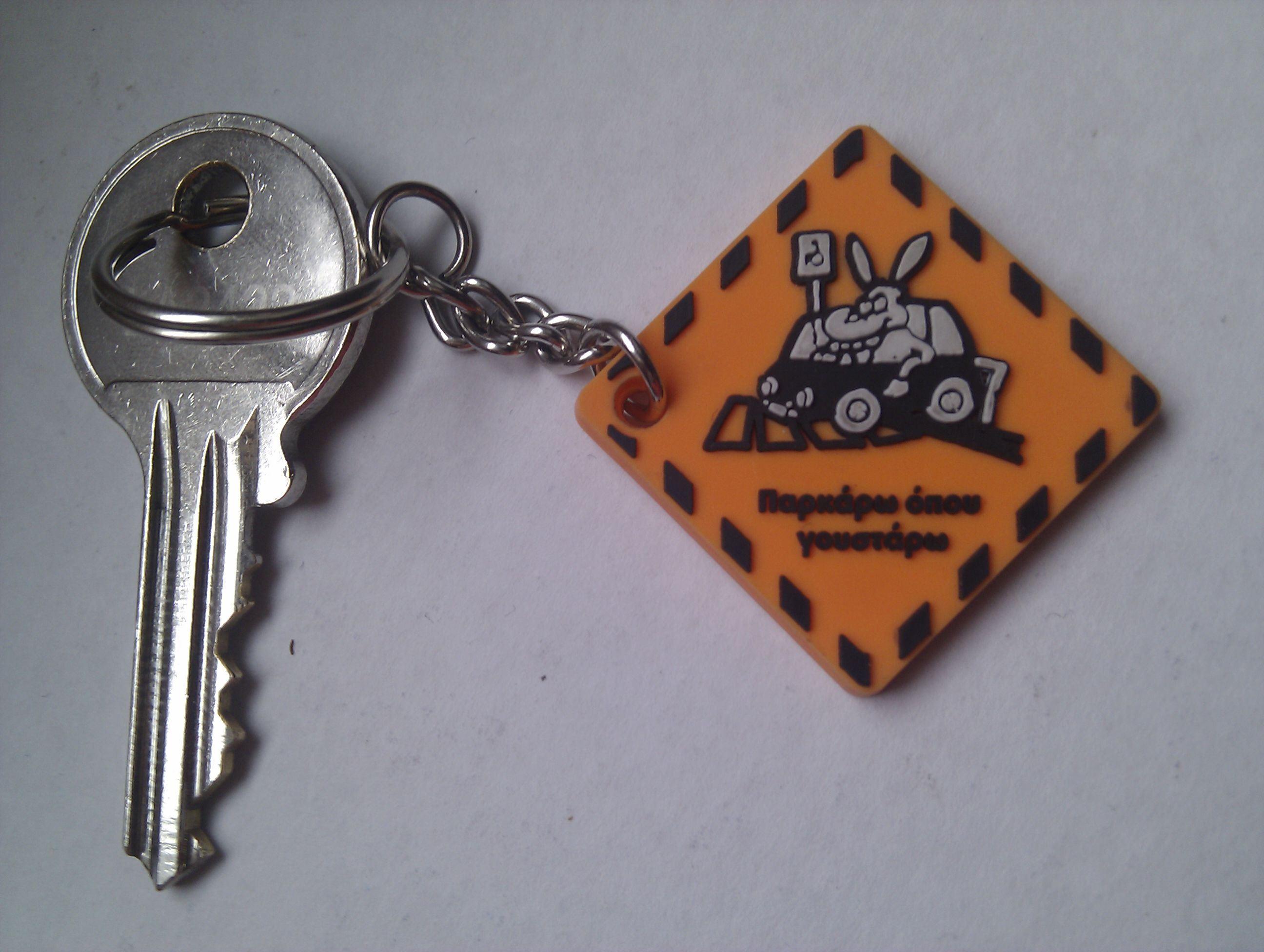 SP keychain with keys