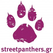 Streetpanthers